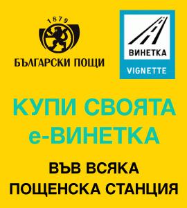 E-Vinetka_270x300px.jpg