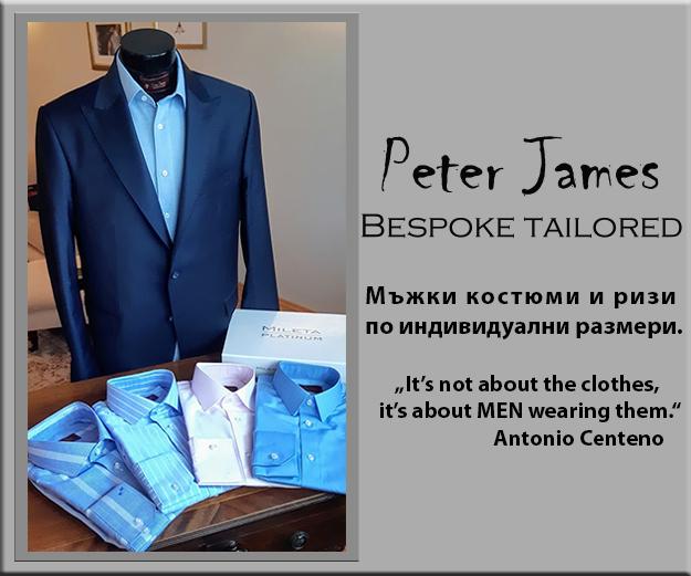 PETER-JAMES-baner_300x250.jpg