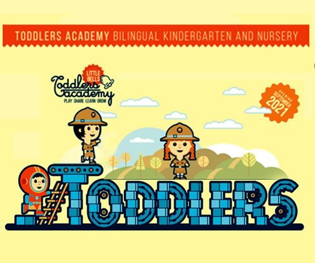 toddlers-baner_300x250.jpg